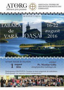 2016.08.16 afis_oasa
